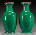 Asian:Chinese, A PAIR OF CHINESE GLAZED CERAMIC VASES, 20th century. Marks:(four-character marks). 14-1/4 inches high (36.2 cm). ... (Total: 2Items)