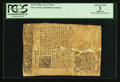 Colonial Notes:New Jersey, New Jersey March 25, 1724 6s PCGS Apparent About Good 3.. ...