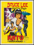 """Movie Posters:Action, The Green Hornet (20th Century Fox, 1974). Poster (17"""" X 22.5"""")""""Kato"""" Style. Action.. ..."""