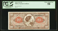 Military Payment Certificates:Series 641, Series 641 $10 PCGS Choice About New 58.. ...
