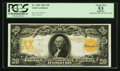 Large Size:Gold Certificates, Fr. 1186 $20 1906 Gold Certificate PCGS Apparent About New 53.. ...