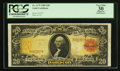 Large Size:Gold Certificates, Fr. 1179 $20 1905 Gold Certificate PCGS Apparent Very Fine 30.. ...