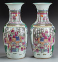 Asian:Chinese, A PAIR OF MONUMENTAL CHINESE FAMILLE ROSE PORCELAIN VASES . Marks:(chop marks). 34 inches high (86.4 cm). ... (Total: 2 Items)