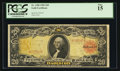 Large Size:Gold Certificates, Fr. 1180 $20 1905 Gold Certificate PCGS Fine 15.. ...