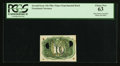 Fractional Currency:Second Issue, 10¢ Second Issue Experimental PCGS Choice New 63.. ...