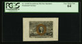 Fractional Currency:Second Issue, Fr. 1314SP 50¢ Second Issue Wide Margin Face PCGS Very Choice New 64.. ...