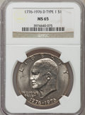 Eisenhower Dollars: , 1976-D $1 Type One MS65 NGC. NGC Census: (1133/261). PCGS Population (1186/276). Mintage: 21,048,710. Numismedia Wsl. Price...