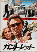 "Movie Posters:Action, The Gauntlet (Warner Brothers, 1977). Japanese B2 (20"" X 29"").Action.. ..."