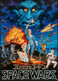 "Movie Posters:Sexploitation, Flesh Gordon (Mammoth Films, 1974). Japanese B2 (20"" X 29"").Retitled Space Wars. Sexploitation.. ..."