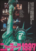 "Movie Posters:Science Fiction, Escape from New York (Herald, 1981). Japanese B2 (20.25"" X 28.5"").Science Fiction.. ..."