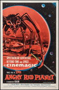 """Movie Posters:Science Fiction, The Angry Red Planet (American International, 1960). One Sheet(26.75"""" X 40.75""""). Science Fiction.. ..."""