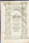 Books:Religion & Theology, [Featured Lot]. Shalom, Abraham Ben Isaac Ben Judah Ben Samuel.[Hebrew Text:] Sepher Neveh Shalom. [Dwelling of P...