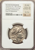 Ancients:Greek, Ancients: SELEUCID KINGDOM. Antiochus VII Euergetes-Sidetes(138-129 BC). AR tetradrachm (16.51 gm). ...