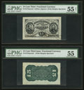 Fractional Currency:Third Issue, Fr. 1272SP 15¢ Third Issue Wide Margin Pair PMG About Uncirculated 55 and 55 Net.. ... (Total: 2 notes)