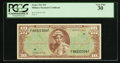 Military Payment Certificates:Series 541, Series 541 $10 PCGS Very Fine 30.. ...