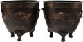 Asian:Japanese, A PAIR OF JAPANESE PATINATED BRONZE JARDINIÈRES. 17 inches high x 17-3/4 inches diameter (43.2 x 45.1 cm). ... (Total: 2 Items)