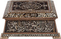 Miscellaneous, A MOORISH MAHOGANY AND MOTHER-OF-PEARL INLAID TRUNK, 20th century.19 x 41 x 27 inches (48.3 x 104.1 x 68.6 cm). ...