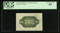 Fractional Currency:Third Issue, Fr. 1255SP 10¢ Third Issue Wide Margin Back PCGS Very Choice New 64.. ...