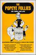 """Movie Posters:Animation, The Popeye Follies (United Artist, 1973). One Sheet (27"""" X 41""""). Animation.. ..."""