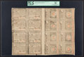Colonial Notes:Rhode Island, Rhode Island July 2, 1780 Complete Double Sheet of Sixteen PCGSApparent About New 50.. ...