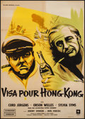 """Movie Posters:Action, Ferry to Hong Kong (20th Century Fox, 1959). French Affiche (31"""" X 47""""). Action.. ..."""
