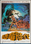 "Movie Posters:Fantasy, When Dinosaurs Ruled the Earth (Warner Brothers, 1970). Japanese B2(20.25"" X 28.5""). Fantasy.. ..."