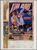 """Movie Posters:Science Fiction, Star Wars (20th Century Fox, 1978). Poster (30"""" X 40"""") Style D.Science Fiction.. ..."""