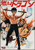 "Movie Posters:Action, Enter the Dragon (Warner Brothers, 1973). Japanese B2 (20.25"" X29""). Action.. ..."