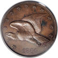 Patterns: , 1854 P1C Flying Eagle Cent, Judd-164 Original, Pollock-189, R.5,PR63 Brown PCGS. Flying eagle design with a hook-neck eagl...