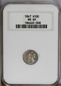 Seated Half Dimes: , 1847 H10C MS65 NGC. This intricately struck and flashy Gem isrefreshingly unabraded and displays salmon-pink and sea-green...