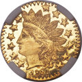 California Fractional Gold , 1881 25C Indian Round 25 Cents, BG-887, R.3, MS67 Deep ProoflikeNGC....