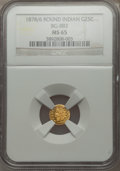 California Fractional Gold: , 1878/6 25C Indian Round 25 Cents, BG-883, High R.4, MS65 NGC. NGCCensus: (4/0). PCGS Population (3/0). ...