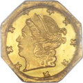 California Fractional Gold , 1871 25C Liberty Octagonal 25 Cents, BG-716, High R.6, MS67PCGS....