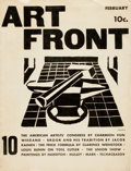 Books:Periodicals, [Periodical] February 1936 Issue of Art Front. Quarto.Publisher's illustrated wrappers. Toning, rubbing, soilin...