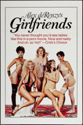 """Movie Posters:Adult, Girlfriends & Others Lot (Blu-pix, 1983). One Sheets (3) (27"""" X 41""""). Adult.. ... (Total: 3 Items)"""