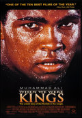 "Movie Posters:Sports, When We Were Kings (Gramercy, 1996). One Sheet (27"" X 40""). Sports.. ..."