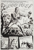 """Original Comic Art:Complete Story, Carl Burgos (attributed) Alarming Tales #5 Complete 5-pageStory """"12,000 to 1!"""" Original Art (Harvey, 1958).... (Total: 5Original Art)"""