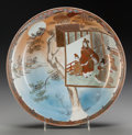 Asian:Japanese, A JAPANESE SATSUMA CHARGER, Meiji Period. Marks: (nine-charactermarks). 13 inches diameter (33.0 cm). Property of the Est...
