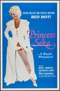 """Movie Posters:Adult, Princess Seka & Other Lot (International Film Industries, 1980). One Sheets (2) (27"""" X 41"""") Flat Folded. Adult.. ... (Total: 2 Items)"""