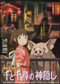 "Movie Posters:Animation, Spirited Away (Toho, 2001). Japanese B2 (20.25"" X 28.25"").Animation.. ..."