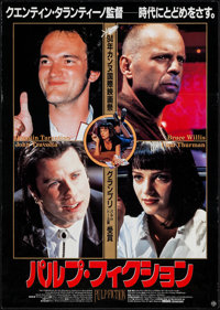 "Pulp Fiction (Fuji, 1994). Japanese B2 (20"" X 28.5""). Crime"