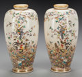 Asian:Japanese, A PAIR OF JAPANESE SATSUMA PORCELAIN VASES, early 20th century.Marks: (one-character mark). 9 inches high (22.9 cm). Prop...(Total: 2 Items)