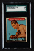 Boxing Cards:General, 1933 Sport Kings Jack Dempsey #17 SGC 45 VG+ 3.5....