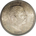 Coins of Hawaii: , 1883 50C Hawaii Half Dollar MS63 PCGS. The 1883 Hawaii quarter is relatively available in Mint State, but the same cannot b...