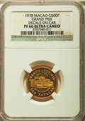 Macao, Macao: Portuguese Colony Proof gold 500 Patacas 1978 PR66 UltraCameo NGC,...