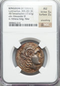 Ancients:Greek, Ancients: THRACIAN KINGDOM. Lysimachus (305-281 BC). AR tetradrachm(17.67 gm)....