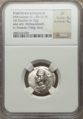 Ancients:Oriental, Ancients: PARTHIAN KINGDOM. Mithradates IV (58-55 BC). AR drachm (4.10 gm)....