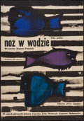 """Movie Posters:Foreign, Knife in the Water (Film Polski, 1962). Polish One Sheet (23"""" X 33""""). Foreign.. ..."""