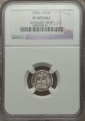 Seated Half Dimes, 1846 H10C -- Bent, Damaged -- NGC Details. VF. NGC Census: (0/30). PCGS Population (4/47). Mintage: 27,000. Numismedia Wsl....