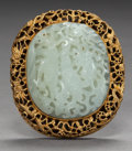 Other, A WHITE JADE AND GILT METAL ORNAMENT, 19th century. 2-3/4 x 2-1/2 x0-1/2 inches (7.0 x 6.4 x 1.3 cm). ...